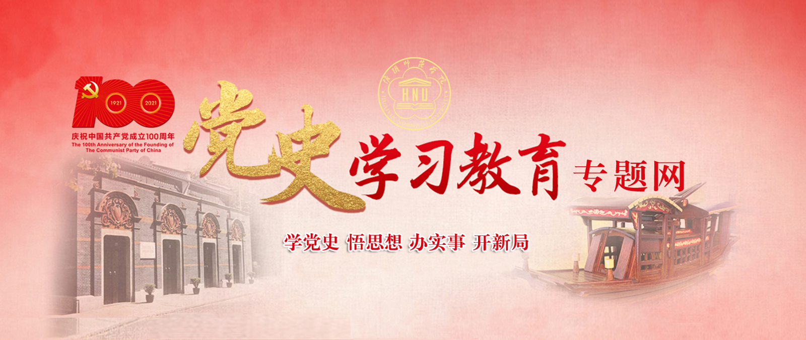 黨cheng)費(fei) 敖(ao)逃ㄌ饌></a></li><li data-title=